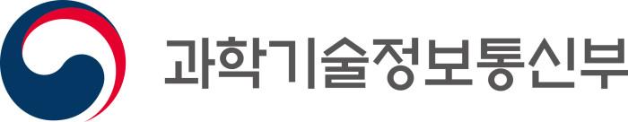 과학기술정보통신부 정보화담당관 공개 모집 - CCTV뉴스